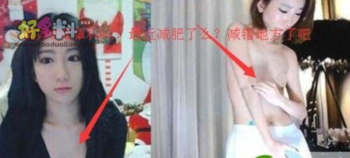 郭mini衣服掉了视频截图  网红的性感胸部都是假效果