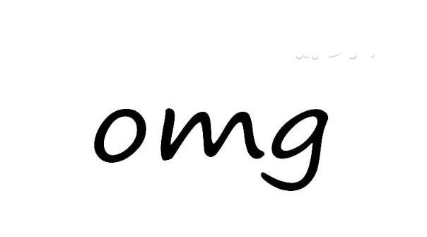 omg什么意思 国内外都很流行更是成了李佳琦的代名词