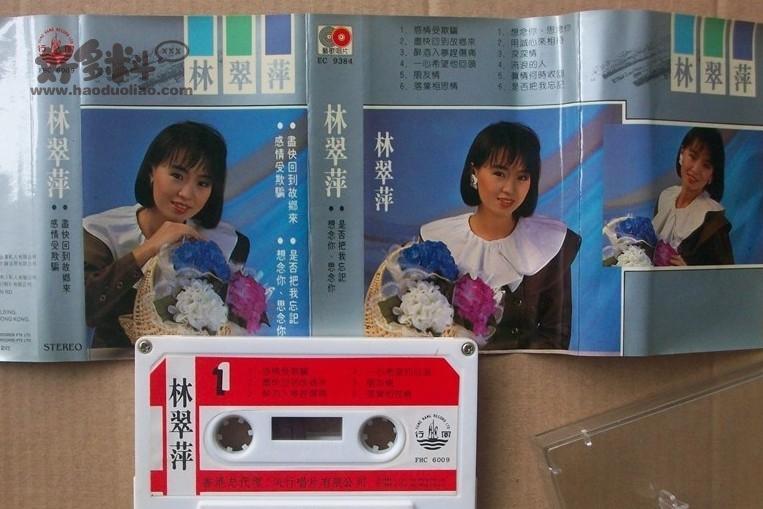 林翠萍的老公照片  什么样的人才能够娶到七十年代的女神